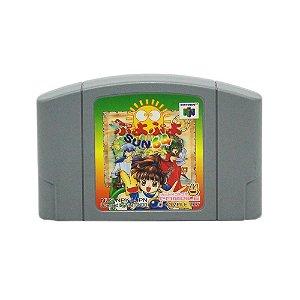 Jogo Puyo Puyo Sun 64 - N64
