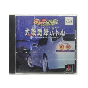Jogo Naniwa Wangan Battle - PS1 (Japonês)