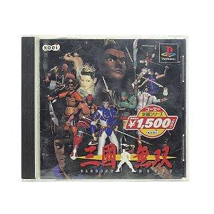 Jogo Sangoku Musou - PS1 (Japonês)