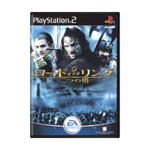 Jogo The Lord of the Rings: Futatsu no Tou - PS2 (Japonês)