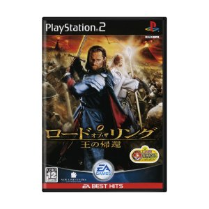 Jogo The Lord of the Rings: Ou no Kikan - PS2 (Japonês)