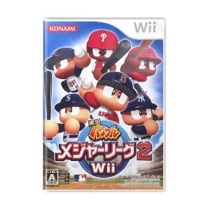 Jogo Jikkyou Powerful Major League 2 Wii - Wii (Japonês)