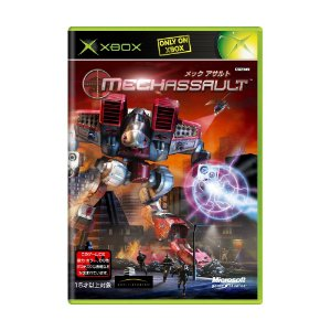 Jogo MechAssault - Xbox (Japonês)