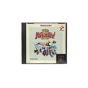 Jogo Gokujou Parodius Da! Deluxe Pack - PS1 (Japonês)