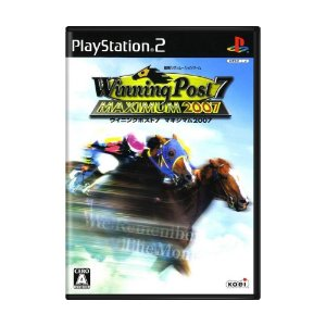 Jogo Winning Post 7 Maximum 2007 - PS2 (Japonês)