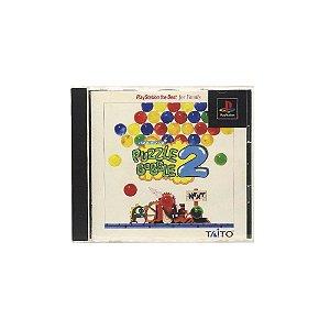 Jogo Puzzle Bobble 2 - PS1 (Japonês)