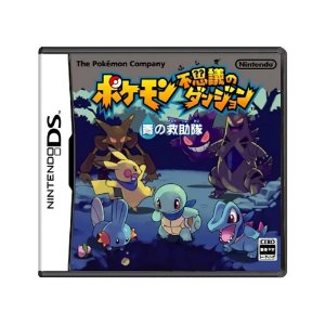 Jogo Pokémon Mystery Dungeon: Blue Rescue Team - DS (Japonês)