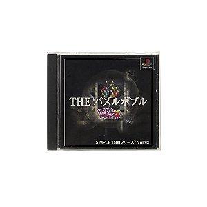 Jogo The Puzzle Bobble 4 - PS1 (Japonês)