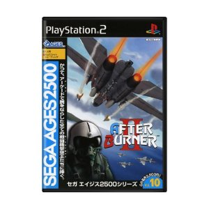 Jogo Sega Ages 2500 Series Vol. 10: After Burner II - PS2 (Japonês)