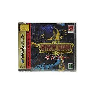 Jogo Ghen War - Sega Saturn (Japonês) (Lacrado)