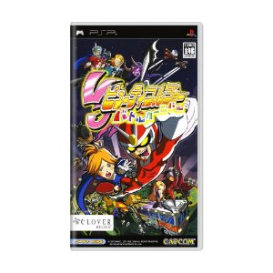 Jogo Viewtiful Joe: Battle Carnival - PSP