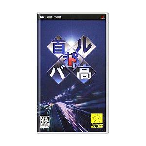 Jogo Street Supremacy - PSP