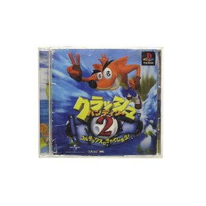 Jogo Crash Bandicoot 2: Cortex Strikes Back - PS1 (Japonês)