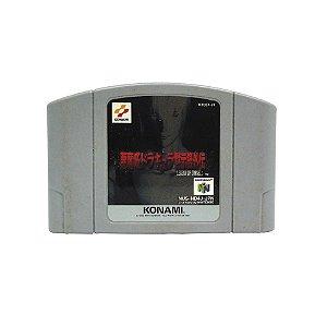 Jogo Castlevania: Legacy of Darkness - N64 (Japonês)