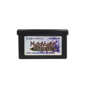 Jogo Magical Vacation - GBA (Japonês)
