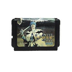Jogo Toki no Keishousha: Phantasy Star III - Mega Drive (Japonês)