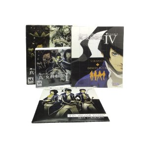 Jogo Shin Megami Tensei IV (Limited Edition) - 3DS