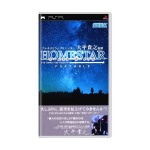Jogo Planetarium Creator Ohira Takayuki Kanshuu: Home Star Portable - PSP