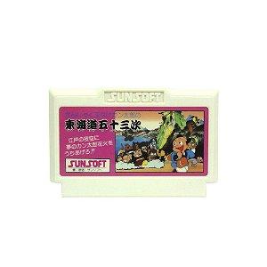 Jogo Kanshakudama Nage Kantarou no Toukaidou Gojuusan Tsugi - NES (Japonês)