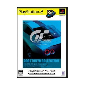 Jogo Gran Turismo Concept: 2001 Tokyo - PS2 (Japonês)
