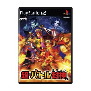 Jogo Chou Battle Houshin - PS2 (Japonês)