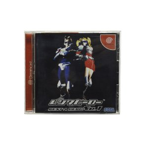 Jogo Rent-A-Hero No. 1 - DreamCast (Japonês)