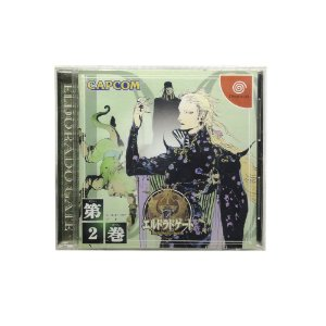 Jogo El Dorado Gate Volume 2 - DreamCast (Japonês)