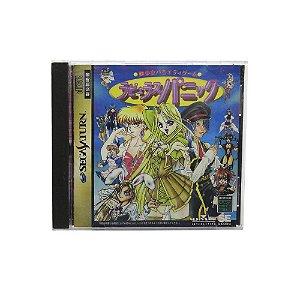 Jogo Bishojo Variety Game: Rapyulus Panic - Sega Saturn (Japonês)