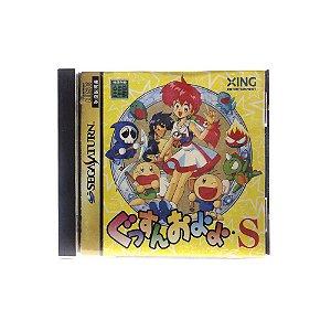 Jogo Gussun Oyoyo S - Sega Saturn (Japonês)