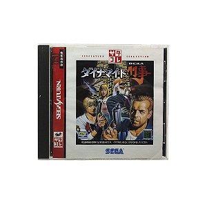 Jogo Dynamite Deka - Sega Saturn (Japonês)