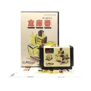 Jogo Shijou Saidai no Soukoban - Mega Drive (Japonês)