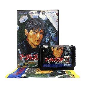 Jogo Mahjong Cop Ryuu: Shiro Ookami no Yabou - Mega Drive (Japonês)