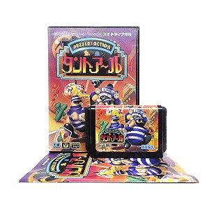 Jogo Puzzle & Action: Tant-R - Mega Drive (Japonês)
