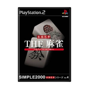Jogo Simple 2000 Honkaku Shikou Vol.004 - The Mahjong - PS2 (Japonês)