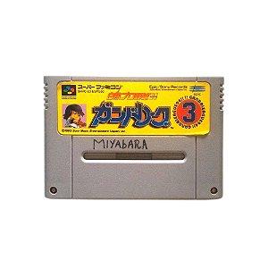 Jogo Hakunetsu Pro Yakyuu '94 Ganba League 3 - Super Famicom (Japonês)