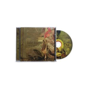 "Bullet Bane ""Impavid Colossus"" CD"