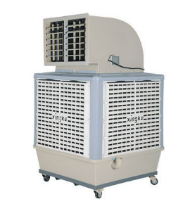 Climatizador Evaporative Air Cooler