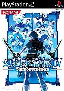 Jogo PS2 Genso Suikoden IV Japones - Konami