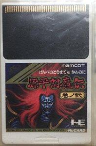 Jogo PC Engine Genpei HuCard Japonês - Nancot