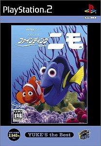 Usado Jogo PS2 Finding Nemo Procurando Nemo (Japones) - THQ