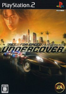 Usado Jogo PS2 Need For Speed Undercover (Japones) - EA Sports