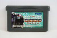 Usado Jogo Game Boy Advance Cyber Drive Zoids AGB-AZ3J-JPN Japonês | Somente o Jogo - Nintendo