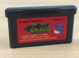 Usado Jogo Game Boy Advance Shaman King Chou Senji Ryakketsu 3 AGB-AL3J-JPN Japonês | Somente o Jogo - Konami