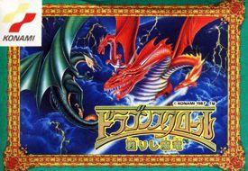 Usado Jogo Famicom Dragon Scroll Yomigaerishi Maryu - Konami