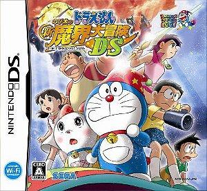 Usado Jogo Nintendo DS Doraemon Nobita no Shin Makai Daibouken NTR-AX7J-JPN Japonês | Somente o Jogo - Sega
