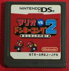 Usado Jogo Nintendo DS Mario vs Donkey Kong 2 Japones- Nintendo