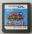 Usado Jogo Nintendo DS Mario vs Donkey Kong Mini-Land Mayhem! Japones - Nintendo