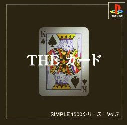 Usado Jogo PS1 THE SIMPLE 1500 VOL. 7 SLPS 01685 | Japonês - Playstation