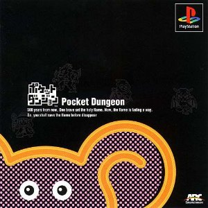 Usado Jogo PlayStation 1 Pocket Dungeon SCPS-10075 | Japonês - Sony