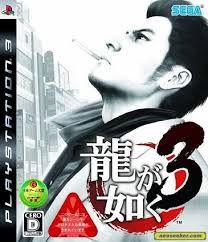 Usado Jogo PS3 Yakuza 3 - Japonês - Sega